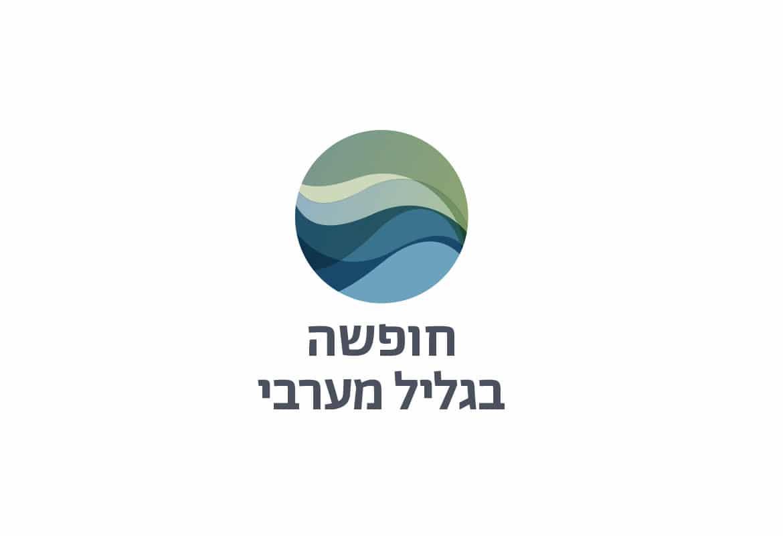לוגו לקמפיין תיירות