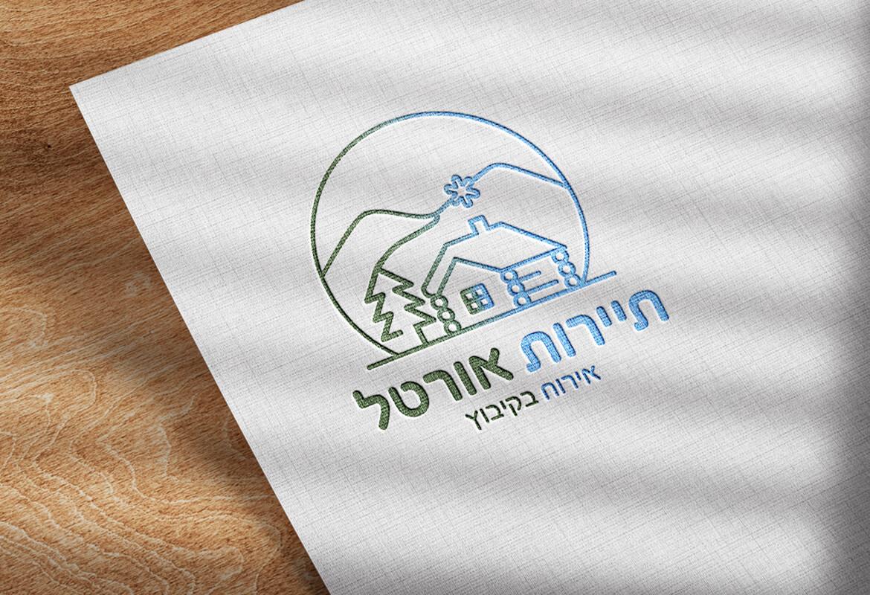 לוגו תיירות אורטל