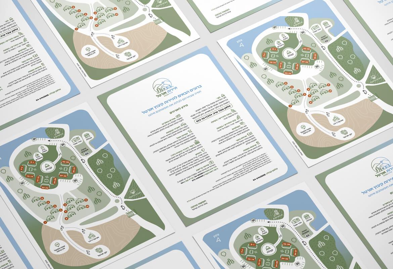 מפה תיירות אורטל